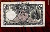 نوشته عجیب روی اسکناس های دوران قاجار ! + عکس