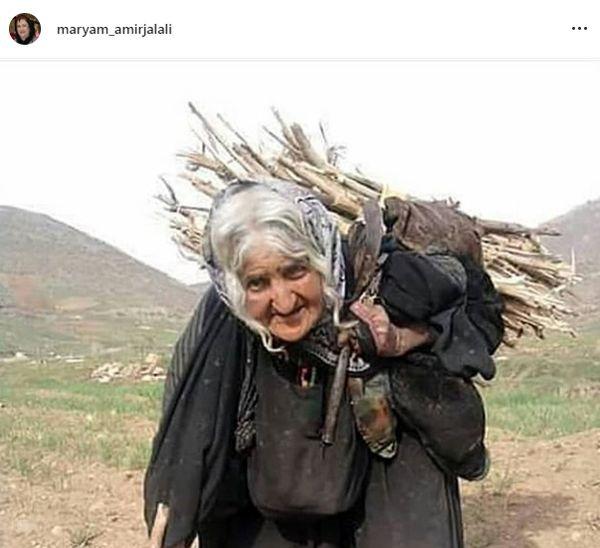 عکس مادر زحمت کش در صفحه مریم امیرجلالی