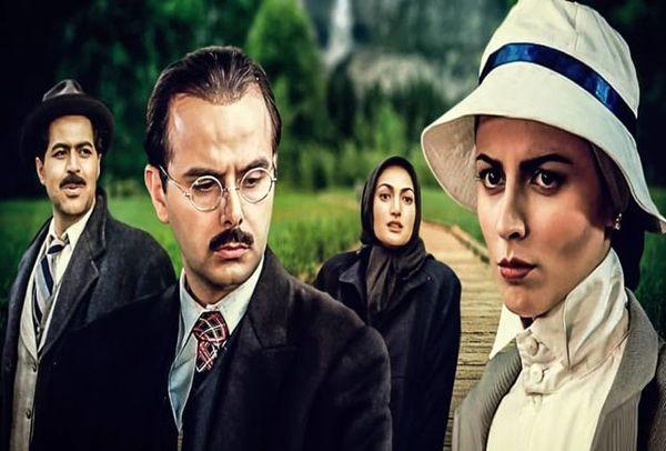 کیف انگلیسی و قصه ی لیلا حاتمی