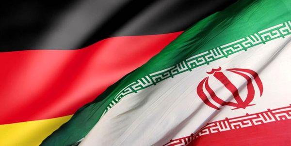 توییتر:: ترس آلمان از تحریم به خاطر ایران