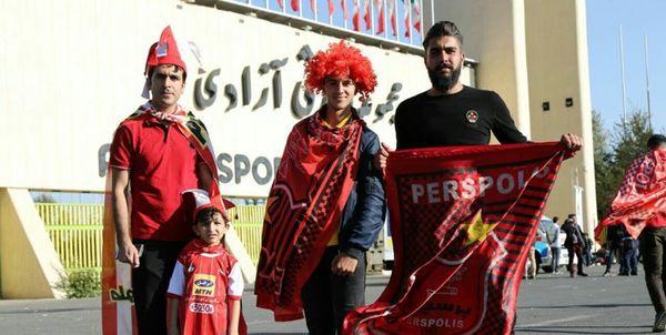 هواداران پرسپولیس فقط با کارت ملی میتوانند به استادیوم بروند