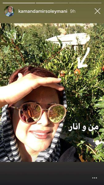 کمند امیرسلیمانی در باغی از بهشت+عکس