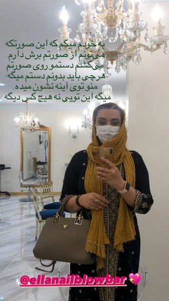 الهام پاوه نژاد در یک سالن زیبایی + عکس