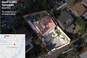 مخالفت عربستان با بازرسی از چاه باغ کنسولگری سعودی در استانبول
