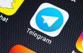 تلگرام تسلیم آمریکا شد