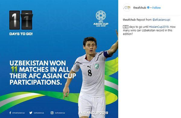 11 روز تا آغاز جام ملتهای آسیا