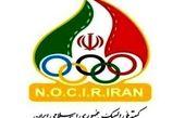 واکنش کمیته ملی المپیک به اظهارات قمری