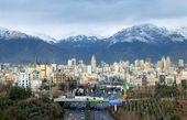 خبر خوش ساخت مسکن ارزان قیمت