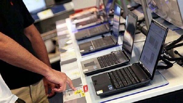 قیمت انواع لپ تاپ اپل