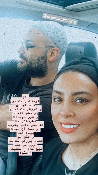 سلفی جدیدی حدیثه تهرانی با همسرش + عکس