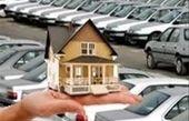 سایتها دستور درج نکردن قیمت خودرو و مسکن را اجرا میکنند؟/فیلم