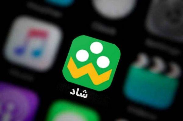 رفع مشکلات شبکه شاد تا پایان هفته
