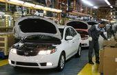 منظور از افزایش معقولانه قیمت خودرو یعنی چقدر؟