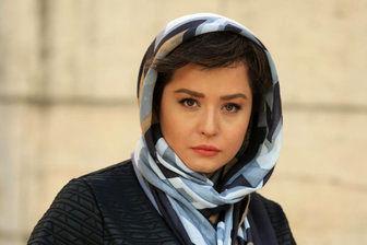 مهراوه شریفی نیا، چادر به سر «بر سر دوراهی» /عکس