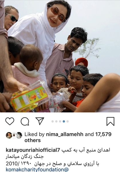 اقدام خیریه کتایون ریاحی در میانمار+عکس