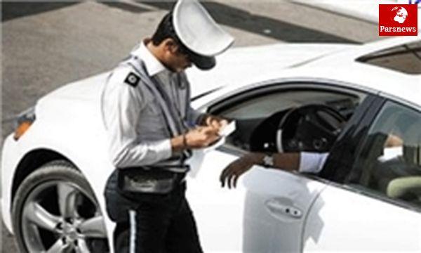 اعلام نحوه پرداخت قسطی جرایم تخلفات رانندگی