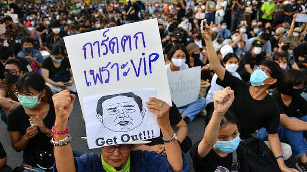 تجمع صدها معترض تایلندی با تاکید بر استعفای دولت