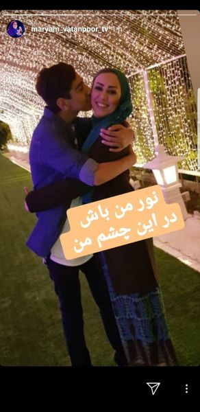 خاله قاصدک و بوسه پسر رشیدش+عکس