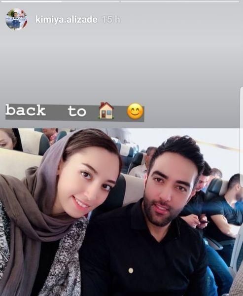 بازگشت کیمیا علیزاده و همسرش به خانه+عکس