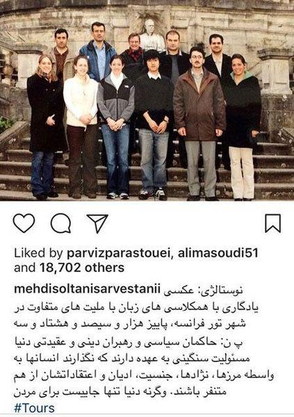 مهدی سلطانی در دانشگاه فرانسه+عکس