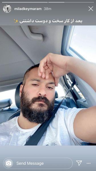میلاد کی مرام در ماشینش + عکس