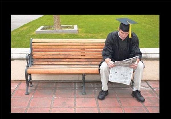 تحصیلات تضمینی برای داشتن شغل نیست