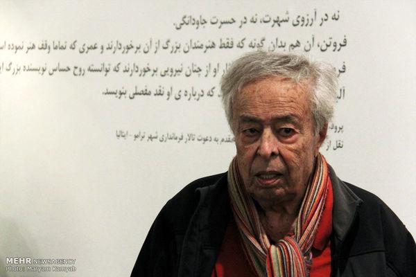محسن وزیری مقدم در 94 سالگی درگذشت