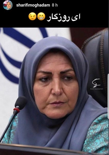 خانم مجری جدی شبکه خبر هم به چالش پیری روی خوش نشان داد+عکس