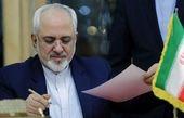 دلنوشته گلایه آمیز ظریف از انتقادها