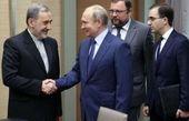 جزئیات جدید از بسته مسکو