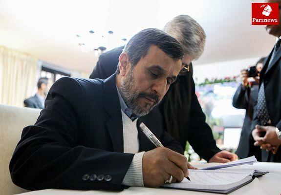 چرا از آمدن احمدی نژاد خوشحال می شوند؟/ تاج زاده شفاف کند چرا از روحانی حمایت میکنند؟