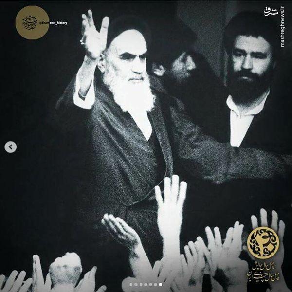 اینستاگرام:خاطره آیتالله خامنهای از دیدارهای مردمی امام (ره)+عکس