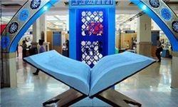 تاکید مدیر امور قرآنی سازمان اوقاف بر تجمیع فعالیت های قرآنی