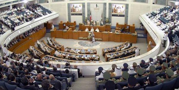 لغو عضویت دو نماینده پارلمانی معارض کویت