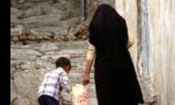 شروط بهزیستی برای حمایت از زنان سرپرست خانوار
