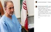 واکنش حمید فرخنژاد به قتل همسر محمدعلی نجفی