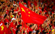 چین،حریف فردای ایران در جام ملتها/همه چیز به جز قهرمانی