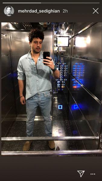 تیپ جین مهرداد صدیقیان در آسانسور + عکس