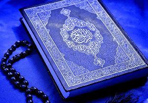 پاسخهای قرآنی به سوالهای انتخاباتی