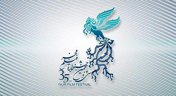 اینستاگرام:: تلاش یک فیلم برای حضور در جشنواره فجر برای بار ششم
