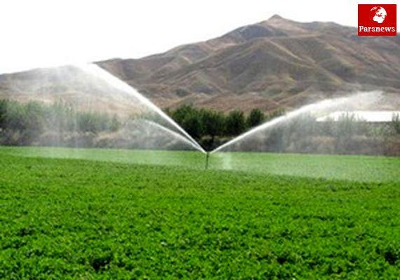 افزایش بهره وری تولید در گرو توسعه سامانه های نوین آبیاری