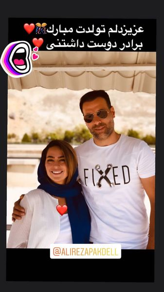 سمانه پاکدل و برادرش + عکس