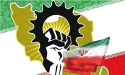فراکسیون نمایندگان ولایی تدوین «برنامه جامع اقتصاد و معیشت مردم» را کلید زد