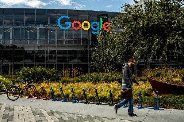 گوگل کروم را به روزرسانی کنید/آسیب پذیری در کمین سازمانهای دولتی