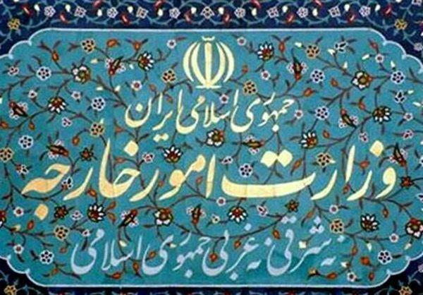 سفیر جدید ایران در چین تعیین شد
