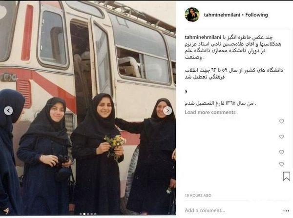 بانوی هنرپیشه ایرانی 40 سال پیش بعد از انقلاب فرهنگی !