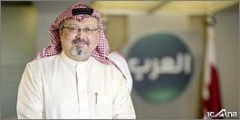 سیاست تطهیر چهره عربستان در دستورکار آمریکا