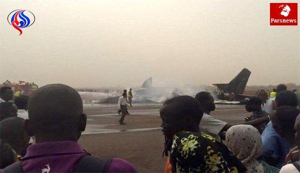 سقوط هواپیمای مسافربری در سودان جنوبی