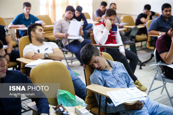 خواب داوطلبان کنکور سرجلسه/تصاویر