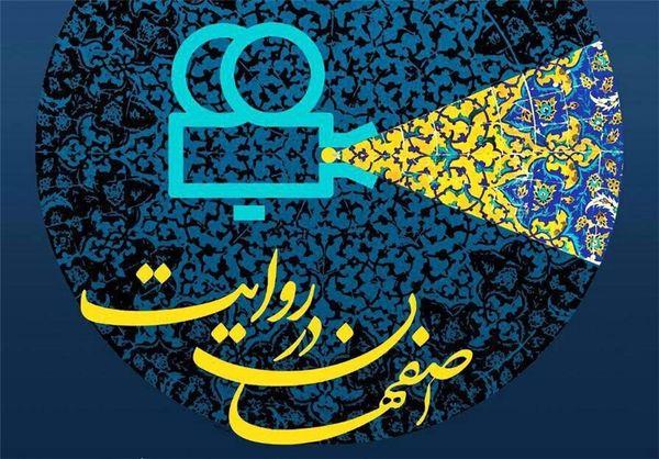 دانشگاه آزاد اصفهان رتبه نخست جشنواره نشریات دانشجویی کشور
